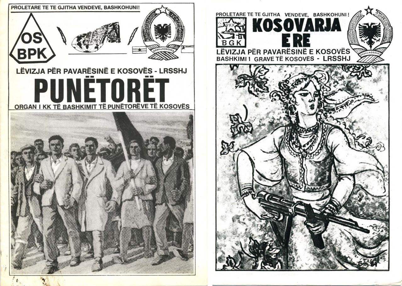 """Pjesa e ish PKMLSHJ-së që pa fajin e saj ishte e izoluar nga qasja dhe mundësia e shtypshkronjës dë LRSSHJ dhe mjeteve të saja, bazuar në vendimet e Bashkimit të 17 shkurtit 1982, gjegjësisht 15 majit 1982 nxirrte rregullisht derin në fund të viteve të 80-ta revistën """"Punëtorët"""" dhe kohë pas kohe trakte, fletushka e broshura tjera si dhe revistën""""Kosovarja e re"""""""