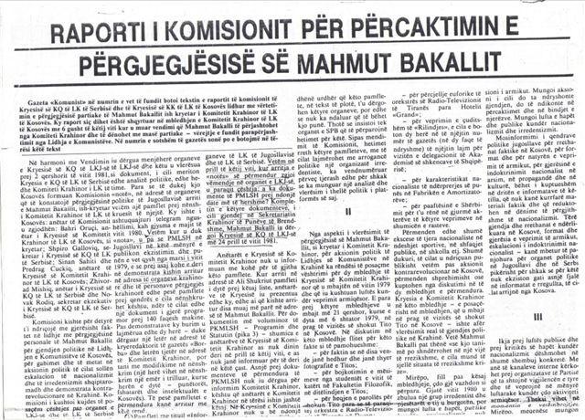 """Kopja e gazetës Rilindja ku u publikua """"Raporti i Komisionit për përcaktimin e përgjegjësisë së Mahmut Bakallit"""""""